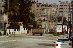 The Reoccupation of Parts in the West Bank