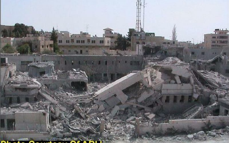 Israeli F-16s Fired within Residential Area In Bethlehem