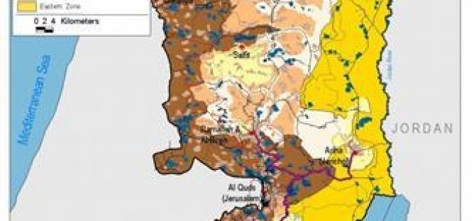 The Israeli Security Zones make up 45.25% of the West Bank Including 158 Israeli Settlements