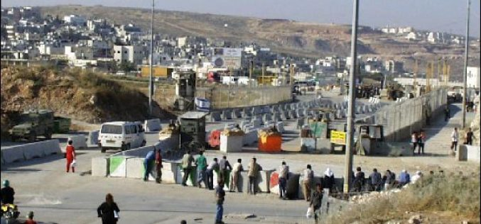 The Growing Hardships of Traveling in the West Bank