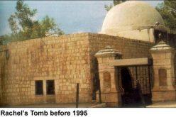 Israeli actions to annex Bethlehem's Rachel Tomb to Israel