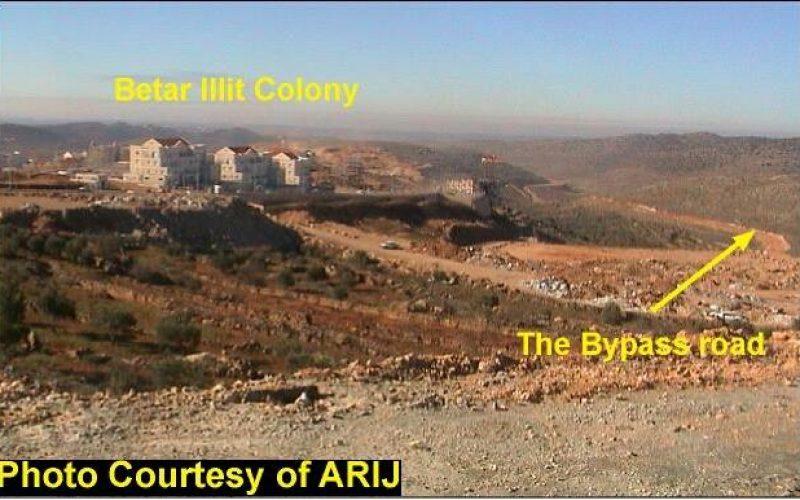 Israeli Land slays of Wadi Fukin