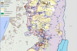 Reshaping the West Bank …New military orders in Tubas district
