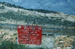 Mas-ha: A village robbed by the Segregation Wall
