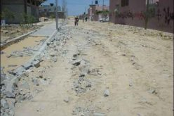 Israeli Ethnic Cleansing in Rafah