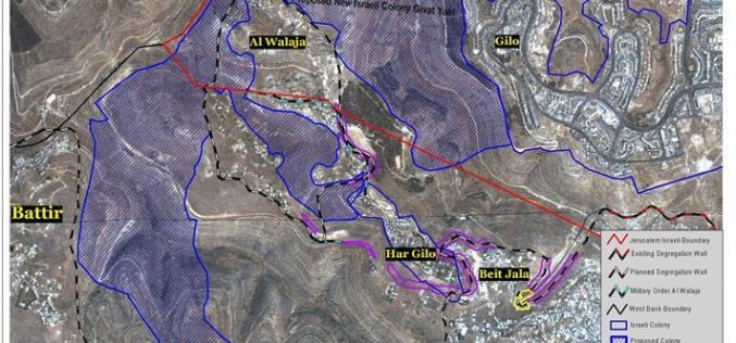"Plans for a new Israeli ""South Jerusalem""  Grabbing Palestinian lands from Al Walaja, Battir, and Beit Jala"