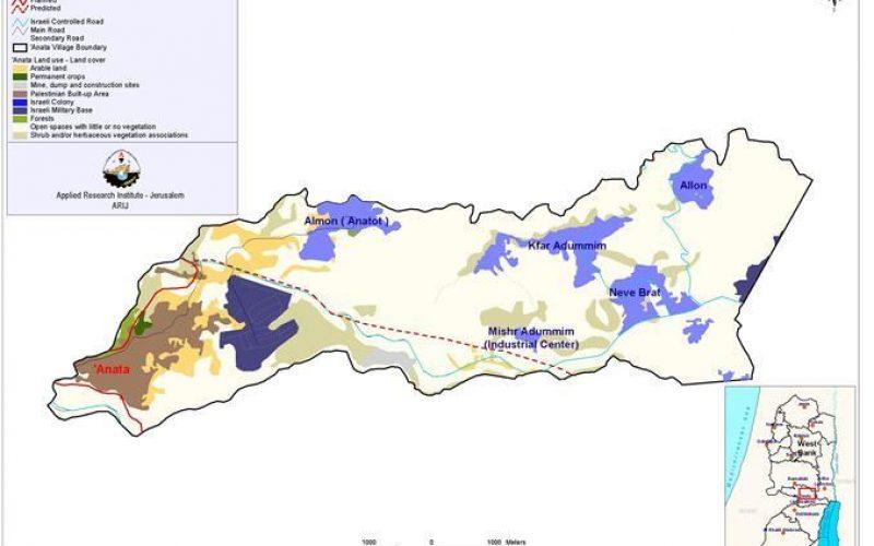 'Anata Village Profile