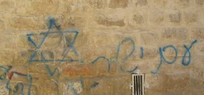 The Judaization of Hebron's Old City Continues Unabated