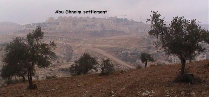 New Israeli Segregation Plans in Beit Sahour