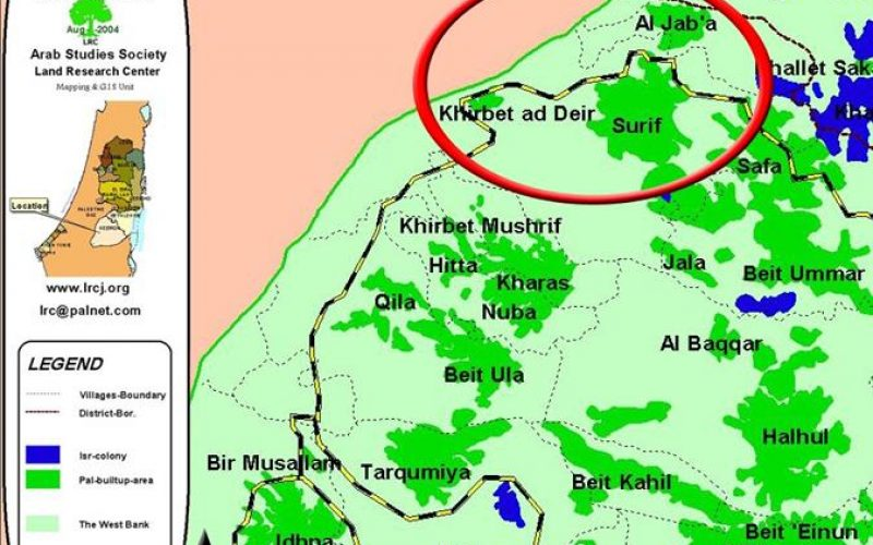 A new Confiscation order in lands of Surif and Al Jab'a villages in Hebron Governorate