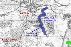 A new land confiscation order in lands of Kafr Thulth and Azzun in Qalqilyia Governorate !!!