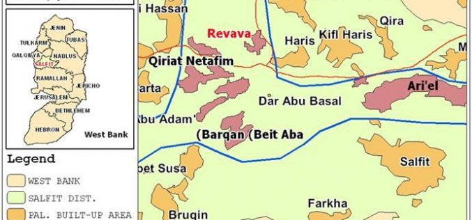 The enlargement of Revava settlement over lands seized from Deir Istiya village !!!