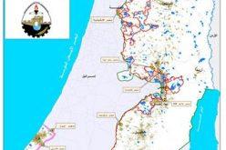 المعابر و البطاقات الذكية   جزء من خطة جدار الفصل العنصري و ليست فكرة وليدة تهدف لتحسين أوضاع الفلسطينيين