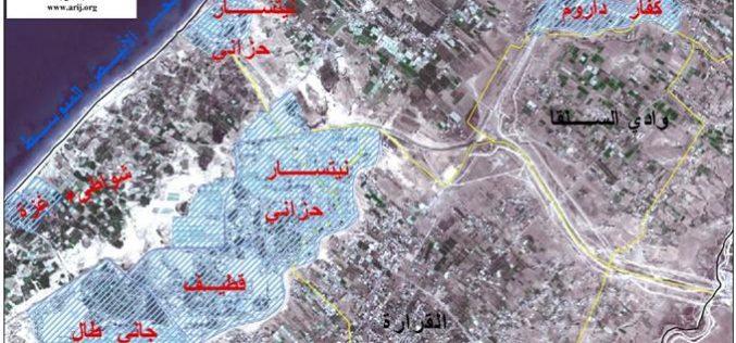 قرية وادي السلقا معاناة مستمرة ما بين الاحتلال والاستيطان