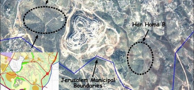 New Israeli tenders to expand Har Homa (Abu Ghneim) settlement