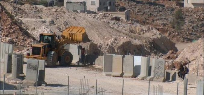 Apartheid is alive: The confinement of 'Anata and Shu'ufat refugee camp in an enclave