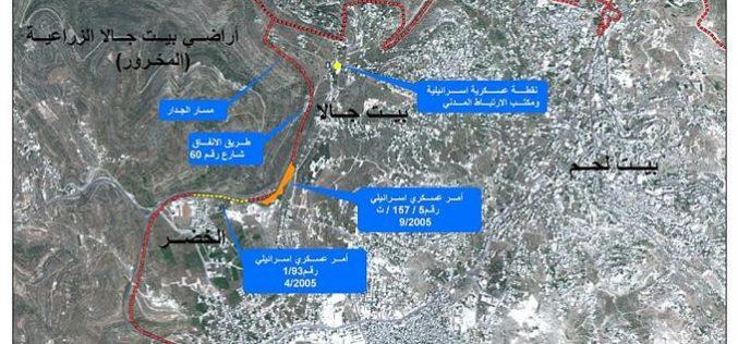 أوامر عسكرية جديدة بمصادرة 21 دونم من أراضي مدينة بيت جالا و قرية الخضر