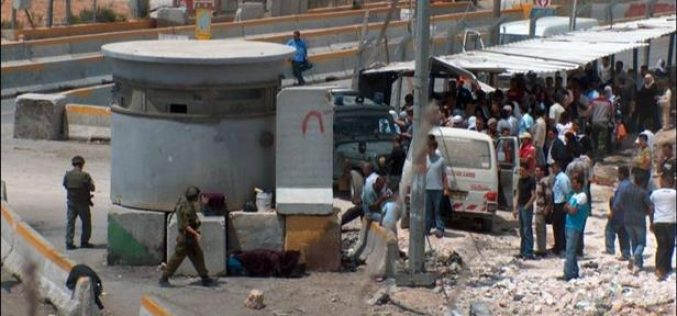 "Fortifying Crossings in the West Bank <br> "" The Case of Qalandyia """