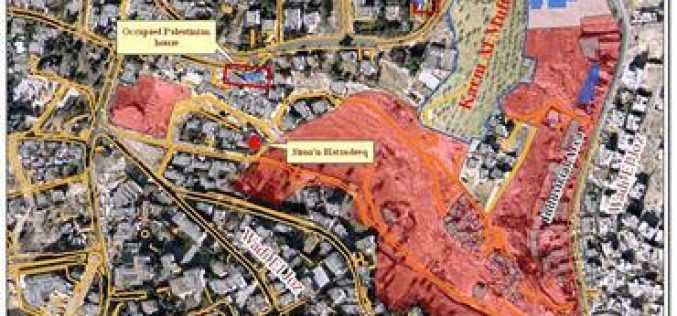 The Moskowitz Hurricane is on the rise <br>  Israel&#8217;s Unilateral and Detrimental Scheme to build a new illegal neighborhood in Occupied East Jerusalem's neighborhood Al Sheikh Jarrah   <br>