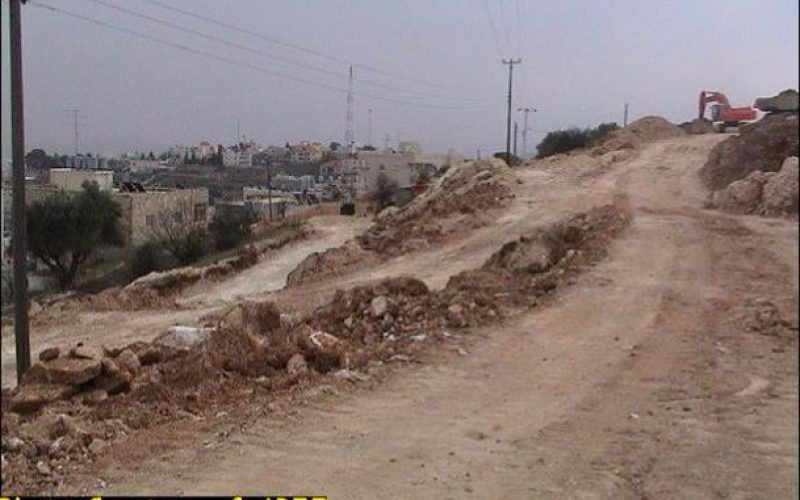 Amendment and New military orders for the Segregation Wall in several localities west of Bethlehem District