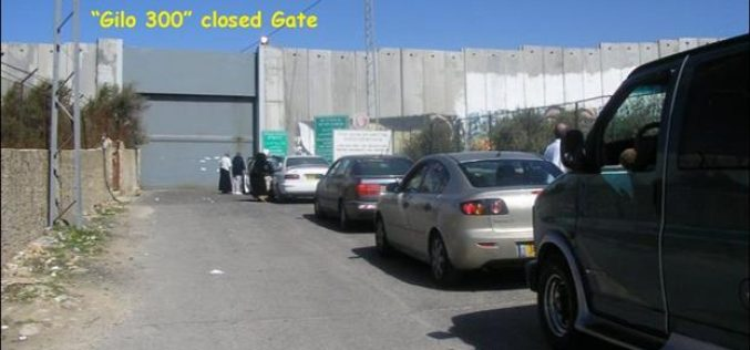 "The Israeli Occupation Forces closes the Gilo 300 Terminal Gate  <br> ""The Imprisonment of Bethlehem Governorate's Residents"""