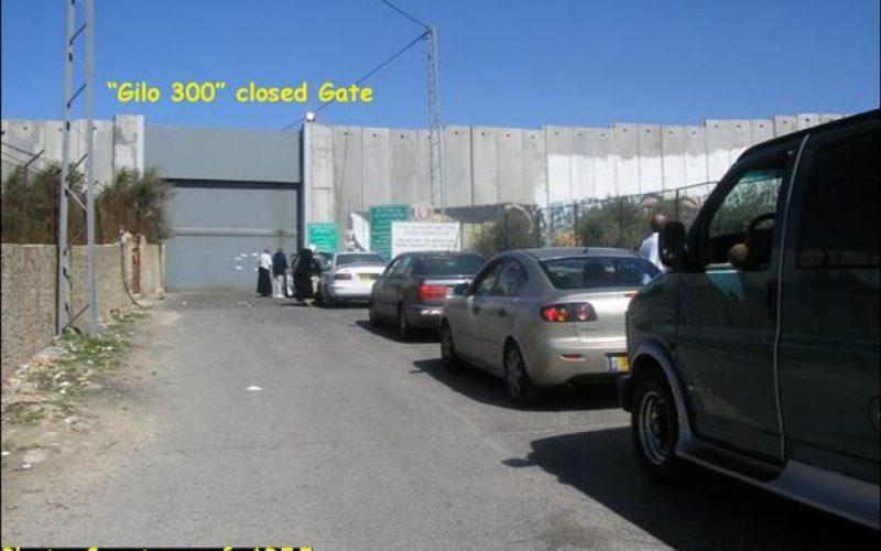 """Die israelischen Besatzungskräfte schließen den Gilo 300 Terminal <br> """" Die Gefangenschaft  de Bewohner Bethlehems """""""