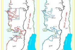 عزل تجمعات فلسطينية و إقرار خطة ضم القدس <br> تعديل إسرائيلي آخر على مسار الجدار