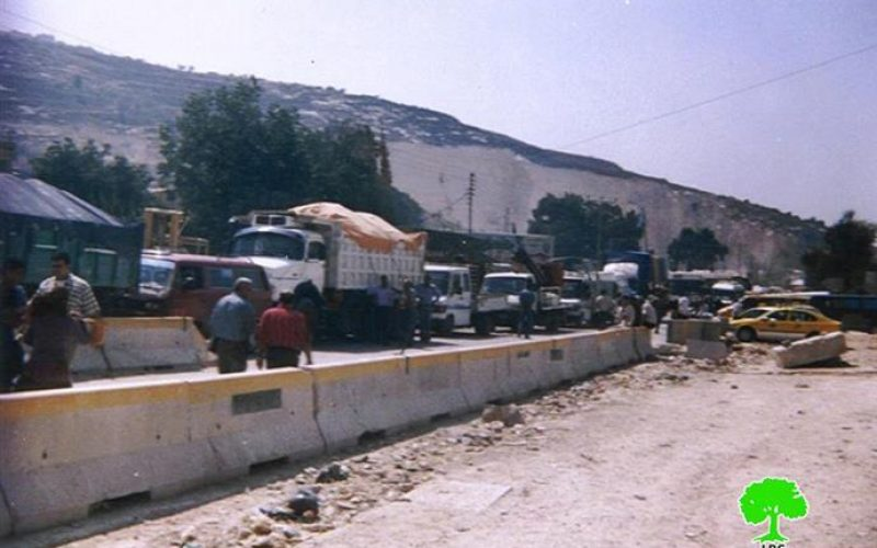 Tightening of closure measures in Tulkarem and Nablus governorates