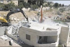 The House Demolition Campaign in Jabal Al Mukabbir – Jerusalem Governorate