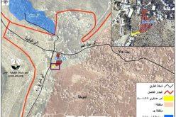 اسرائيل تمدد أمرا عسكريا لشق طريق عسكري على أراضي مدينة بيت جالا