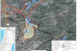 Under the Weather Eye, New land confiscation order to construct a military observation point