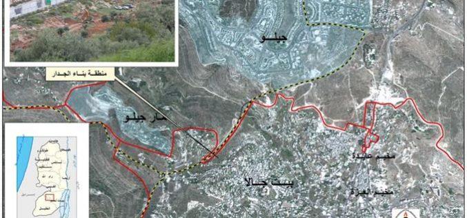 الجرافات الاسرائيلية تستكمل بناء جدار العزل العنصري في مدينة بيت جالا