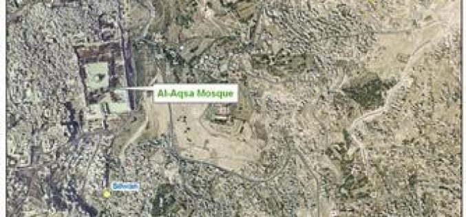 Israel's Illegal and Provocative Excavations under the  Town of Silwan in Jerusalem