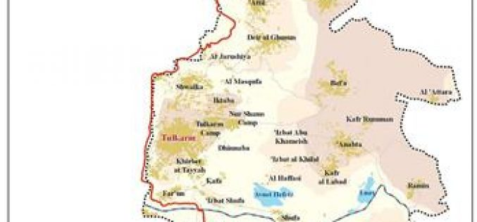 Series of Israeli Military orders to amend on the Route of the Israeli Segregation Wall in Tulkarem& Jenin Governorates