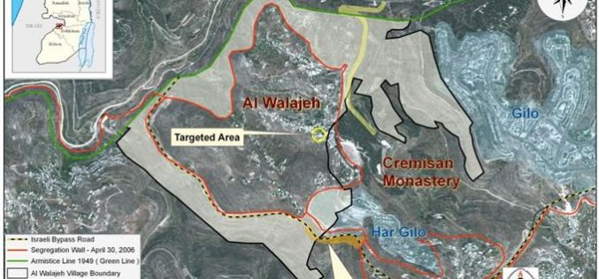 More Palestinian House targeted by the Israeli Army in Al Walajeh Village