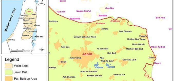 Increasing economic hardships and harassments against Al Jalama village