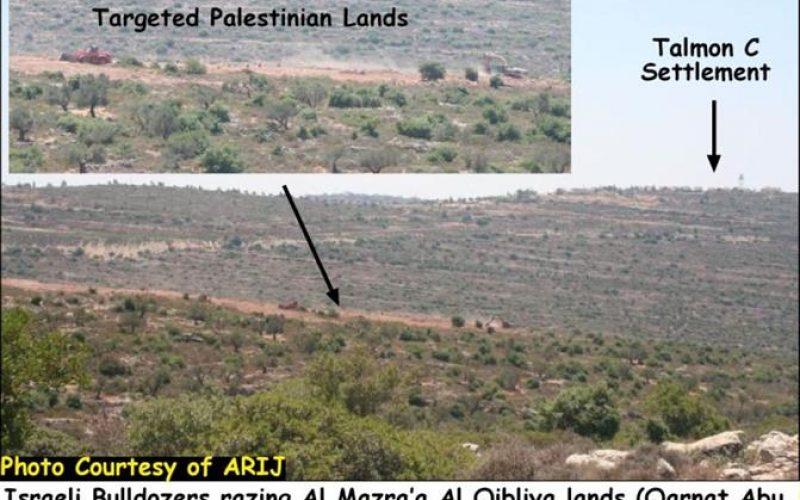 Israeli settlers prepare to establish an Outpost in Al Mazra'a Al Qibiliya village