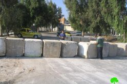 Azzun's village main entrance blocked