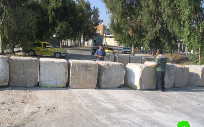 Azzun's village main entrance blocked