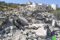 A house demolished in Qarawet Bani Hassan village