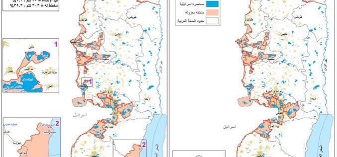 الجيش الإسرائيلي يكشف المسار الجديد للجدار الفاصل في الضفة الغربية