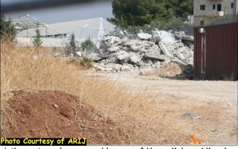 Israeli Demolition Activities in the Village of Al 'Asakreh