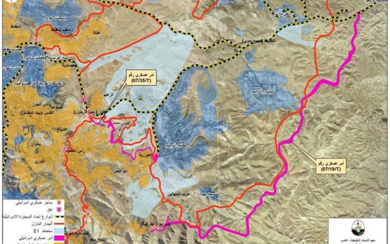 الاستيطان يتغلب على فرص السلام: أمر جديد يقضي بمصادرة 387 دونم من الأراضي الفلسطينية