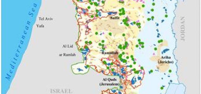 البؤر الاستيطانية الاسرائيلية عقبة في طريق السلام