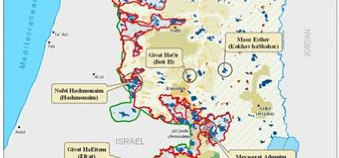 Israel Misleads the World by claiming two illegal outposts evacuated