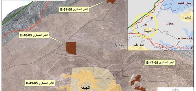 &#8221; إعلان بخصوص أراضي دولة&#8221; <br> أوامر عسكرية إسرائيلية جديدة  تستهدف قريتي الجبعة ووادي فوكين جنوبي غرب محافظة بيت لحم