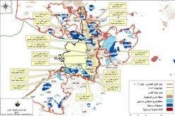 اسرائيل تصعد من نشاطاتها الاستيطانية في القدس الشرقية