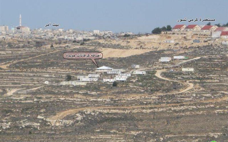 المستوطنات الاسرائيلية تلتهم المزيد من الأراضي الفلسطينية بعد مؤتمر انابوليس <br> توسيع مستوطنة كرمي تسور