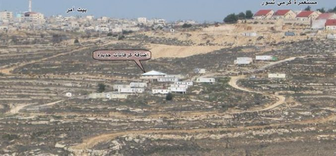 The Expansion of Karmei Tzur Settlement