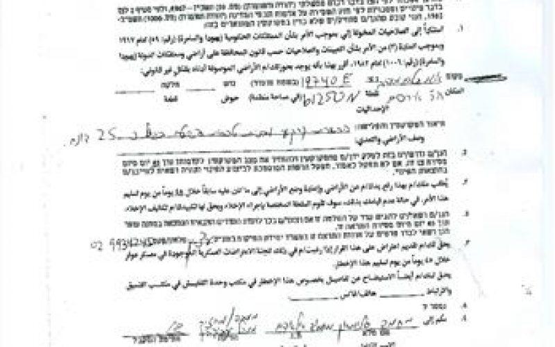 بيت اولا, ضحية الاحتلال الاسرائلي مع بدء العام 2008